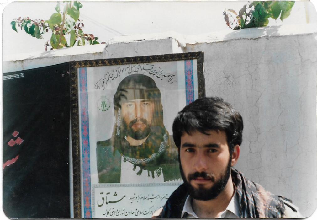تصویر از استاد ابوالحسین یاسر