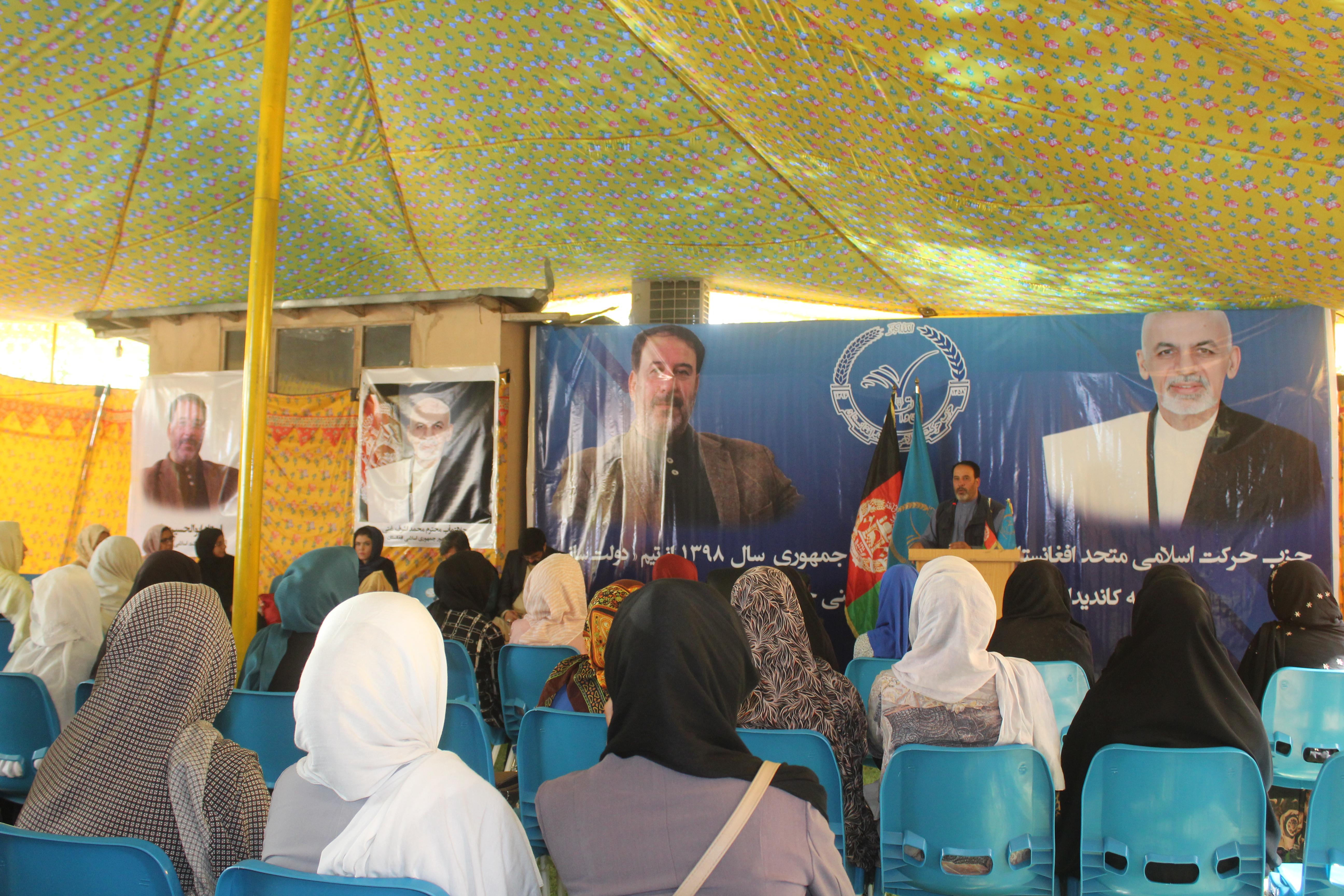 تصویر از فعالان زنان حزب حرکت اسلامی متحد افغانستان از موضع جدید این حزب در قبال انتخابات اعلام حمایت نمودند.