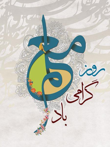 تصویر از پیام حزب حرکت اسلامی متحد افغانستان بمناسبت روز معلم