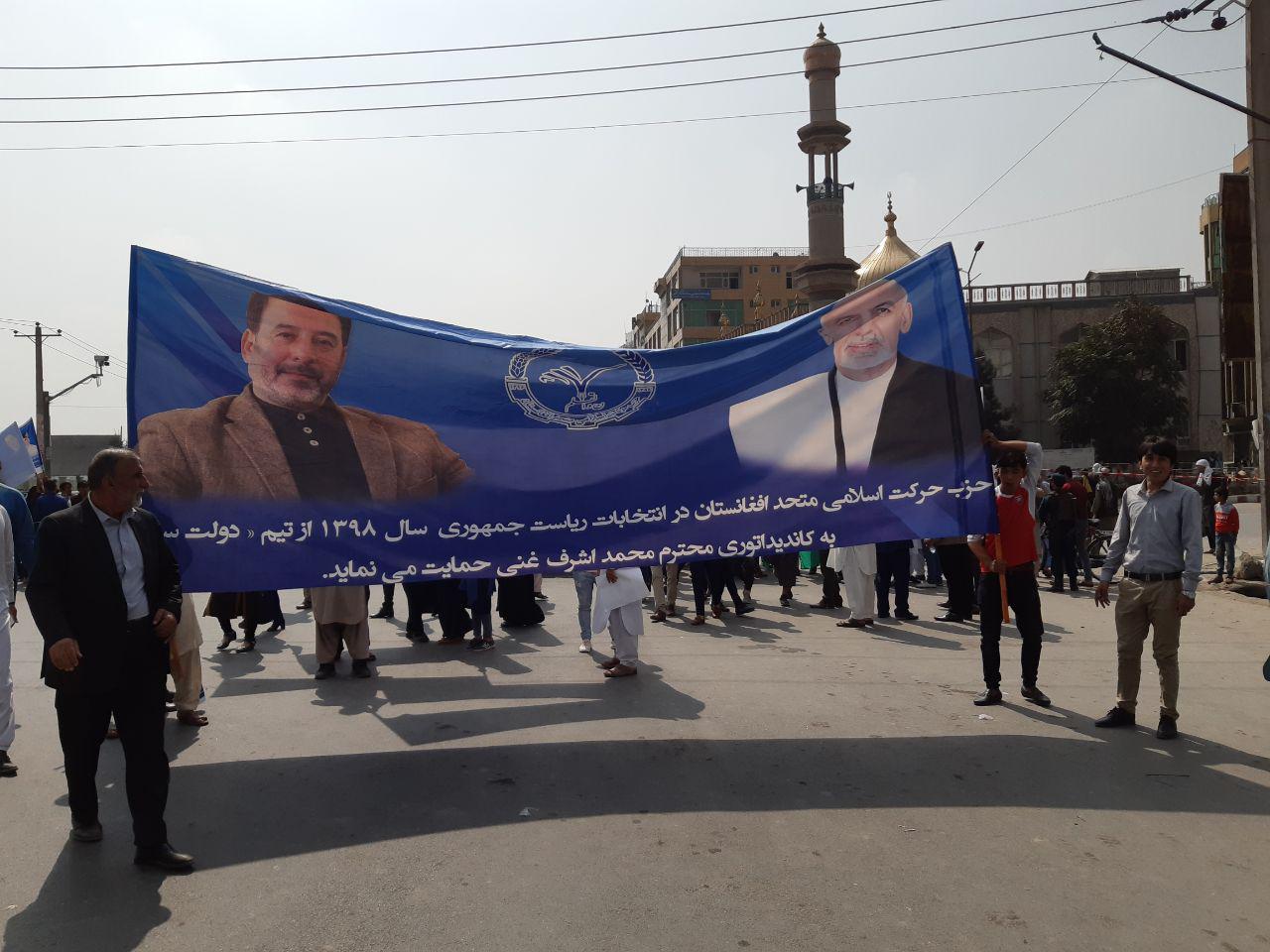 تصویر از راه پیمائی حزب حرکت اسلامی متحد افغانستان