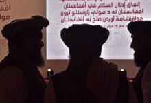 تصویر از هیات سه نفری طالبان وارد کابل شد