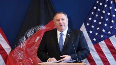 تصویر از یاد داشت حزب حرکت سلامی متحد افغانستان پیرامون ارائه احصائیه نفوس شیعیان و هزاره های افغانستان از سوی وزارت امور خارجه ایالات متحده آمریکا.