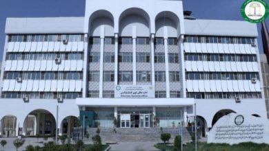 تصویر از دیده بان شفافیت افغانستان: فساد اداری از اعتماد مردم نسبت به نظام قضایی دولت کاسته است