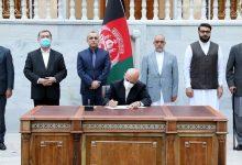 تصویر از غنی فرمان آزادی ۴۰۰ زندانی 'خطرناک' طالبان را امضا کرد؛ فهرست ۱۵۳ تن از آنها در دسترس بیبیسی قرار گرفته